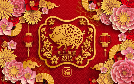 Illustration pour Happy chinese new year 2019 Zodiac sign with gold paper cut art and craft style on color Background.(Chinese Translation : Year of the pig) - image libre de droit