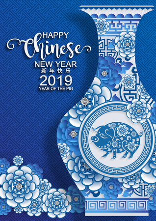 Ilustración de Happy chinese new year 2019 Zodiac sign with gold paper cut art and craft style on color Background.(Chinese Translation : Year of the pig) - Imagen libre de derechos