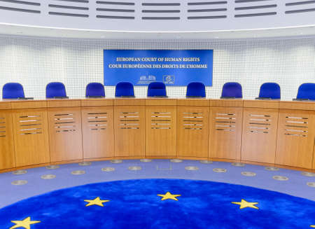 Photo pour France, Strasbourg - 29 October 2015:The European Court of Human Rights in Strasbourg, eastern France, Interior - image libre de droit