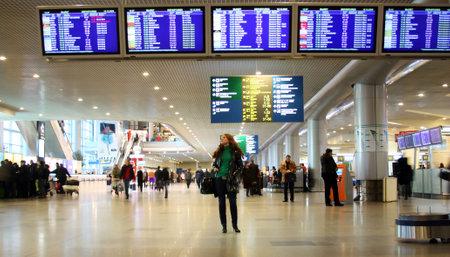 Airport Domodedovo