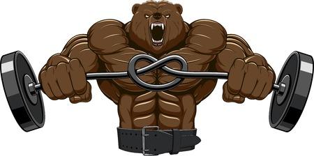 Illustration pour Illustration, angry bear head mascot - image libre de droit