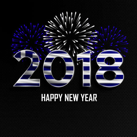 Illustration for Happy New Year and Merry Christmas. 2018 New Year background with national flag of Greece and fireworks. Vector illustration. - Royalty Free Image