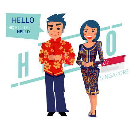 Illustration pour singapore couple in traditional costume. say hello. character design - vector illustration - image libre de droit