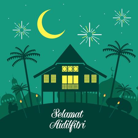 Illustration for Hari Raya Aidilfitri vector illustration with traditional malay village house / Kampung. Caption: Fasting Day of Celebration - Royalty Free Image
