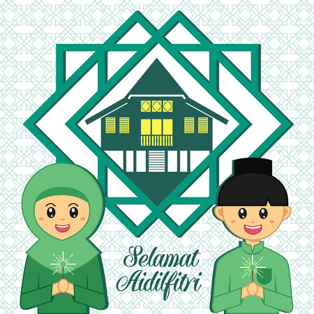 Illustration for Hari Raya Aidilfitri vector illustration. Cute muslim boy and girl with traditional malay village house / kampung. Caption: Fasting Day of Celebration - Royalty Free Image