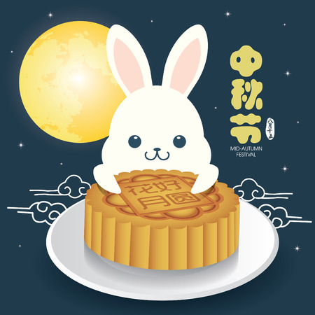 Illustration pour Mid-autumn festival illustration of cute bunny holding a moon cake. Caption: Mid-autumn festival, 15th august - image libre de droit