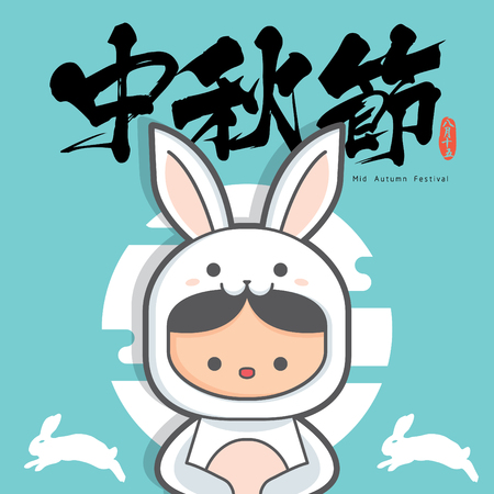 Illustration pour Mid-autumn festival illustration of cute girl wearing a bunny costume. Caption: Mid-autumn festival, 15th august - image libre de droit