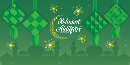 Illustration for Selamat Hari Raya Aidilfitri vector illustration with ketupat with Islamic pattern and malay mosque as background. Caption: Fasting Day of Celebration - Royalty Free Image