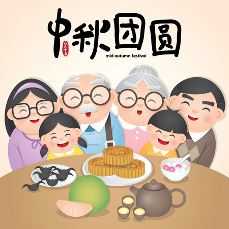 Illustration pour Mid autumn festival or Zhong Qiu Jie illustration with happy family with traditional food. Caption: 15th august ; happy mid-autumn reunion - image libre de droit