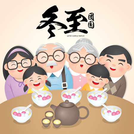 Illustration for Dong Zhi means winter solstice festival. TangYuan (sweet dumplings) serve with soup. Chinese cuisine with happy family reunion vector illustration. - Royalty Free Image