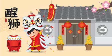 Illustration pour Chinese New Year Lion Dance Vector Illustration. (Translation: Lion Dance) - image libre de droit