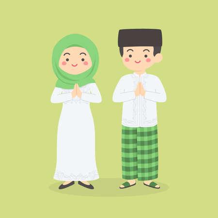 Illustration for Eid Al Fitr, Eid Mubarak, Ramadan Kareem Greeting Card Man Woman Cartoon Character Vector Illustration - Royalty Free Image