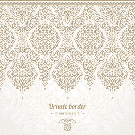 Illustration pour Vector seamless border in Eastern style. Ornate element for design on moroccan backdrop. Ornamental lace pattern for wedding invitations and greeting cards. Traditional decor. - image libre de droit