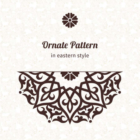 Illustration pour Vector lace pattern in Eastern style on scroll work background. Ornate element for design. Place for text. Ornamental pattern for wedding invitations, greeting cards. Traditional outline decor. - image libre de droit