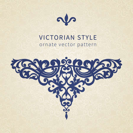 Illustration pour Vector baroque ornament in Victorian style. Ornate element for design. Toolkit for designer. It can be used for decorating of wedding invitations, greeting cards, decoration for bags and clothes. - image libre de droit