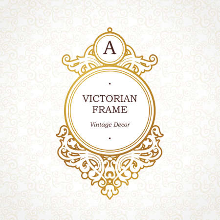 Illustration pour Circle vector golden frame in Victorian style. Ornate element for design. Place for company name and slogan. Ornament floral vignette for business card, wedding invitations, certificate, logo template. - image libre de droit