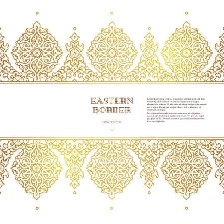 Ilustración de Vector seamless border in Eastern style. Ornate element for design on moroccan backdrop. Golden floral decor. Luxury illustration for invitations, greeting card, wallpaper, web, background. - Imagen libre de derechos