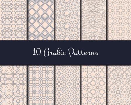 Ilustración de Vector Illustration of Geometric Arabic Seamless Pattern for Design, Website, Background, Banner. Islamic Element for Wallpaper or Textile. White, blue, violet ornament Texture Template - Imagen libre de derechos