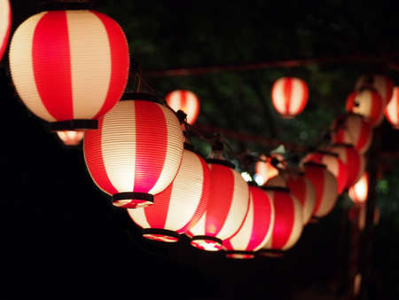 Photo for The Festival of lanterns - Royalty Free Image