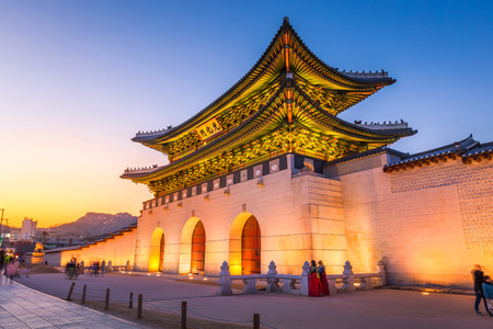 Photo for Gyeongbokgung Palace, front of Gwanghuamun gate in downtown Seoul, South Korea. Name of the Palace 'Gyeongbokgung' - Royalty Free Image