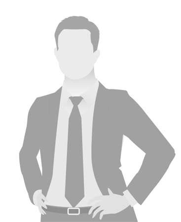 Illustrazione per Default placeholder businessman half-length portrait photo avatar. Man gray color - Immagini Royalty Free