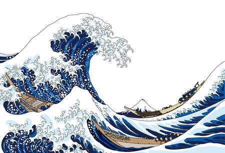 Ilustración de The great wave, isolated on white background. - Imagen libre de derechos