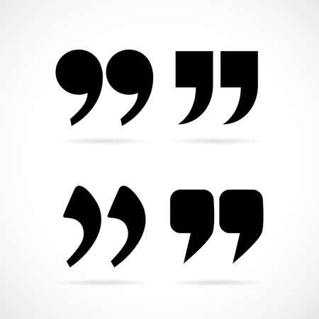 Illustration pour Commas speech marks - image libre de droit