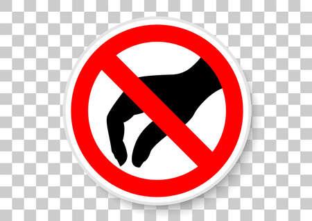 Illustration pour Do not touch industrial sign illustration. - image libre de droit
