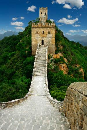 Photo pour Great Wall of china - image libre de droit
