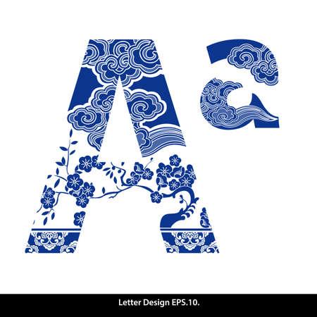 Ilustración de Oriental style alphabet tape A. Traditional Chinese style. - Imagen libre de derechos