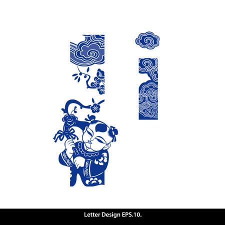 Illustration pour Oriental style alphabet tape I. Traditional Chinese style. - image libre de droit