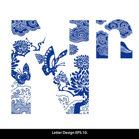Illustration pour Oriental style alphabet tape N. Traditional Chinese style. - image libre de droit