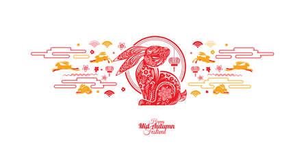 Illustration for Vector illustration Mid Autumn - Royalty Free Image