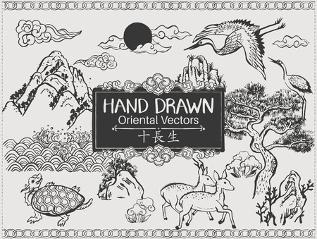 Illustration for Set of hand drawn oriental elements. - The ten traditional Symbols of Longevity. brushes. Vector illustration. - Royalty Free Image