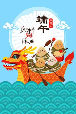 Illustration pour A vector illustration of Chinese Dragon Boat Poster - image libre de droit
