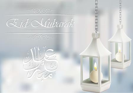 Illustration for Illustration of Eid Mubarak Calligraphy with Decorative Ornament - Royalty Free Image