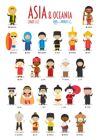 Illustration pour Kids and nationalities of the world vector: Asia and Oceania Set 1 of 2. Set of 24 characters dressed in different national costumes. - image libre de droit