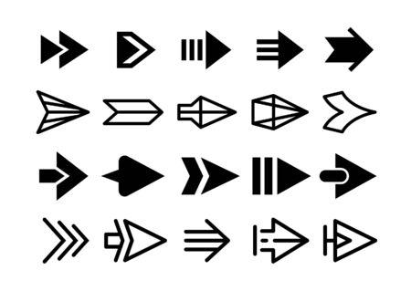 Illustration pour arrow icons set - image libre de droit