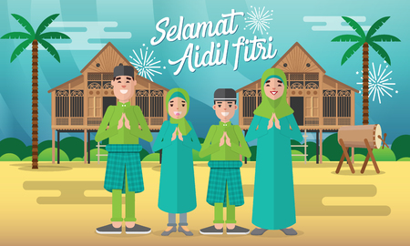 Illustration for Happy moslem family celebrate for aidil fitri with traditional malay village house/Kampung and drum on background - Royalty Free Image
