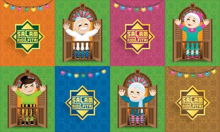 Illustration for A Muslim family celebrating Raya festival, with colourful Malay motif background. Caption: happy Hari Raya. Vector. - Royalty Free Image