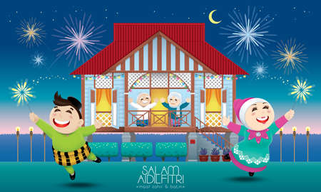 Ilustración de A Muslim family celebrating Raya festival in their traditional Malay style house. Caption: happy Hari Raya. Vector. - Imagen libre de derechos