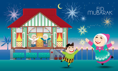 Illustration for A Muslim family celebrating Raya festival in their traditional Malay style house. Caption: happy holiday. Vector. - Royalty Free Image
