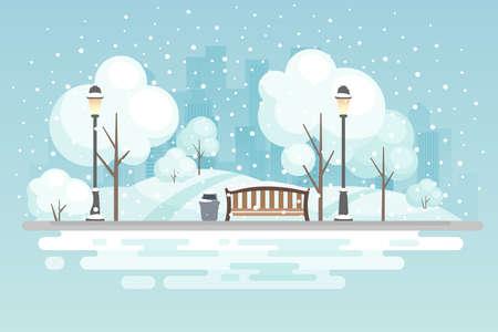 Illustration pour Winter City park vector illustration. - image libre de droit