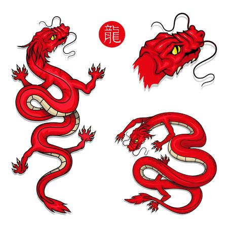 Illustration pour Dragon. Symbol of China. Traditional chinese Red Dragon. Chinese dragon logo. (Chinese Translation: Dragon) - image libre de droit