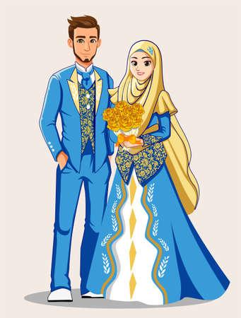 Ilustración de Sky Blue Muslim Wedding Dress - Imagen libre de derechos