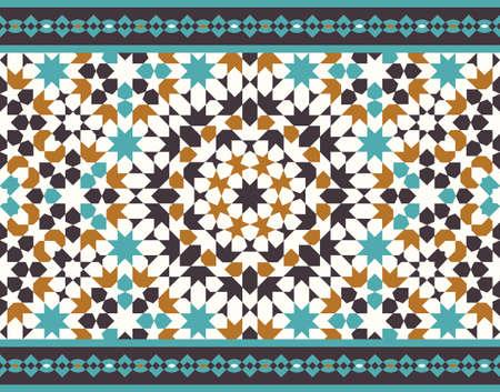 Ilustración de Traditional Arabic Design - Imagen libre de derechos