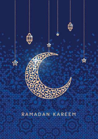 Illustration for Ramadan Kareem Greetings Card - Royalty Free Image