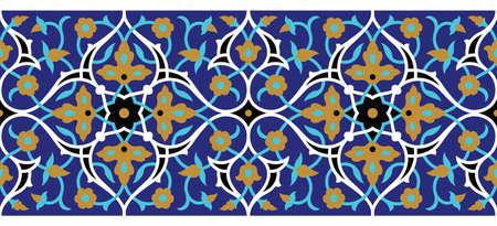 Ilustración de Arabic Floral Seamless Border. Traditional Islamic Design. Mosque decoration element. - Imagen libre de derechos