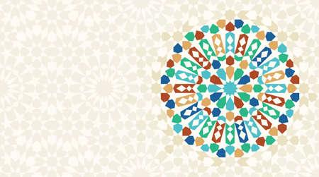 Illustration pour Morocco Disintegration Template. Islamic Mosaic Design. Abstract Background. - image libre de droit