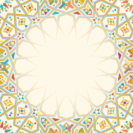 Illustration pour Arabic Abtract Geometric Frame with text input in a center. Islamic Design. - image libre de droit